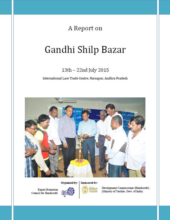 Gandhi-Shilp-Bazar